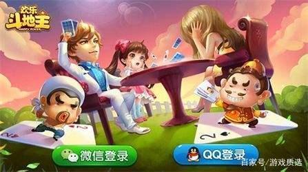 棋牌游戏回暖,腾讯棋牌游戏再迎红利! 注意 游戏 棋牌游戏 行业动态 第3张