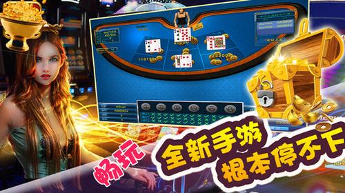 影响扑克棋牌定制开发价格的因素有哪些 游戏 棋牌游戏 棋牌定制 棋牌游戏开发 第1张