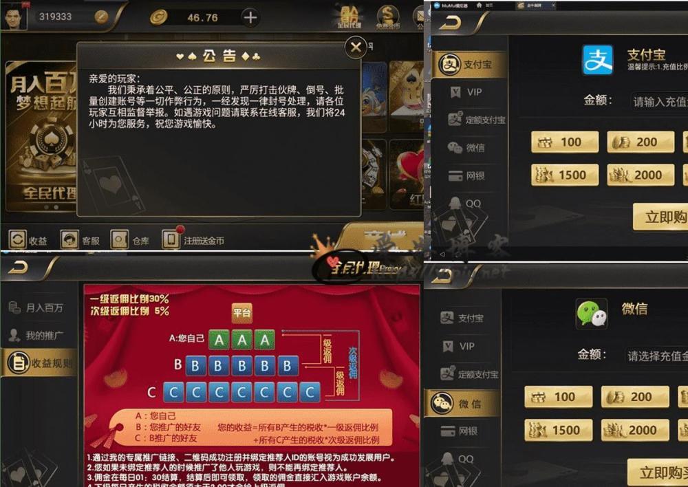 网狐二开海外微星真金棋牌18子游戏组件完美运营版