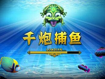 金蟾千炮捕鱼游戏开发