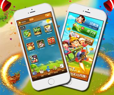 手机棋牌游戏平台